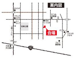 170717_reform-kanseikengakukai-map