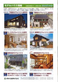 季刊誌2015夏_04
